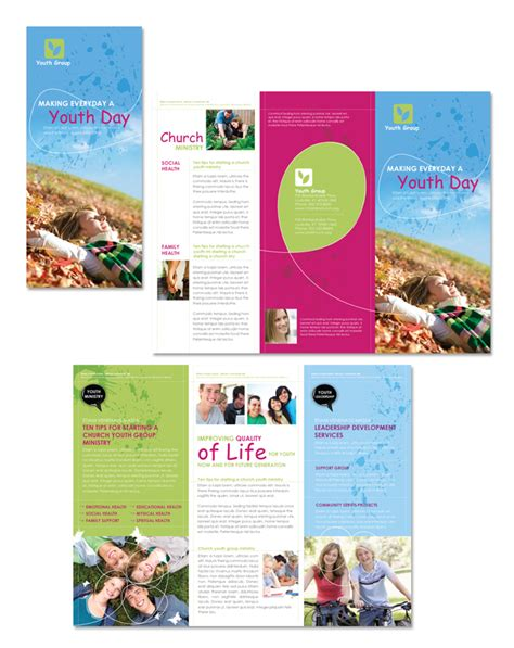 church youth group rack card template word publisher