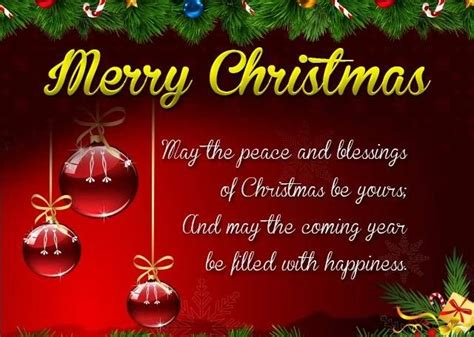 beautiful christmas  messages merry christmas message merry christmas wishes