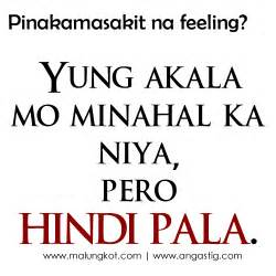 Break Up Letter In Tagalog Breakup Quotes Break Up Love Text Funny Stupid Messages