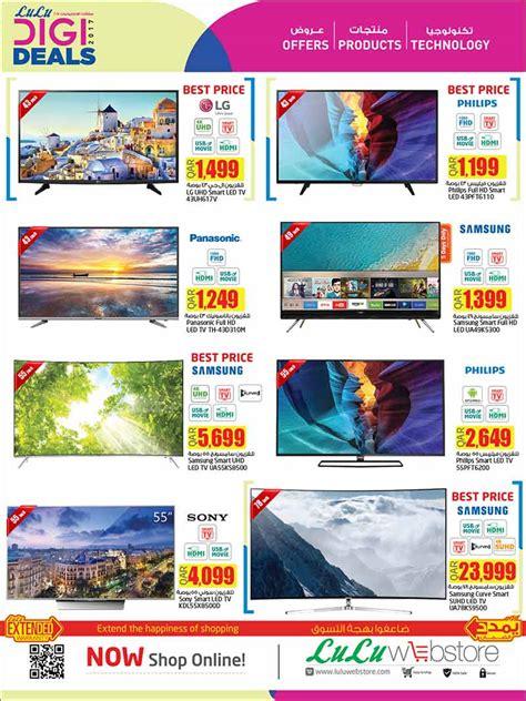 Tv Samsung Hypermart lulu hypermarket qatar electronics sale best qatar sale