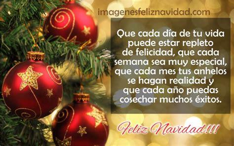 imagenes bonitas de navidad para un amigo frases bonitas de navidad para amigos y familia imagenes