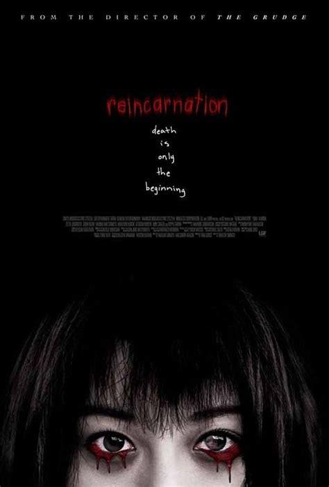 film horor nyata terseram di dunia 17 film horor jepang terseram di dunia versi japanindo