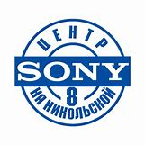 Sony Logo Vector | 400 x 400 png 17kB