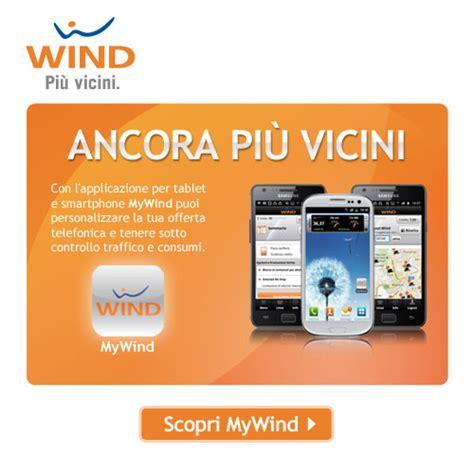 wind area clienti mobile mywind la nuova app per smartphone e tablet di wind io