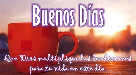 imagenes cristianas de buenos dias nuevas imagenes de buenos dias cristianas nuevas animadas fotos