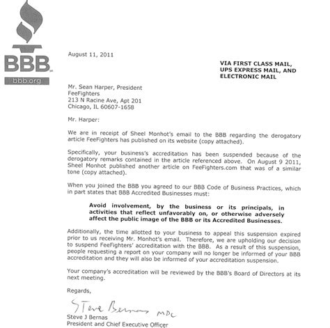 Complaint Letter Verizon Wireless Criticize The Better Business Bureau And They Ll Pull Your Accreditation Techdirt