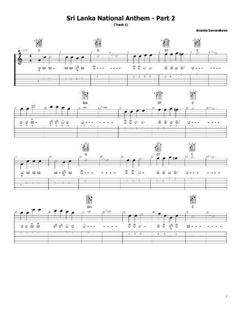 National anthem guitar