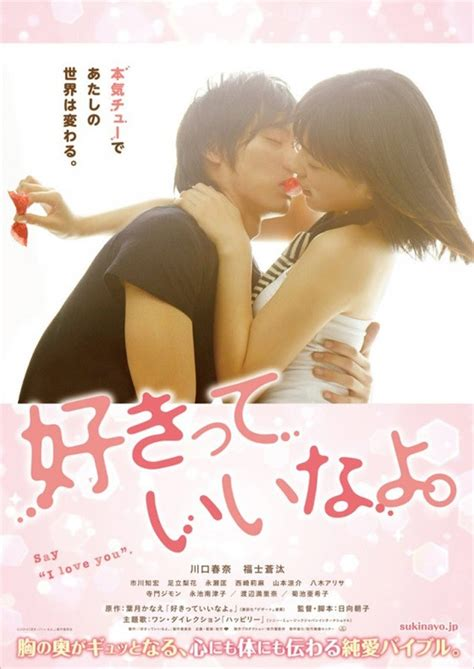 say i you review jmovie review say i you asian addicts anonymous