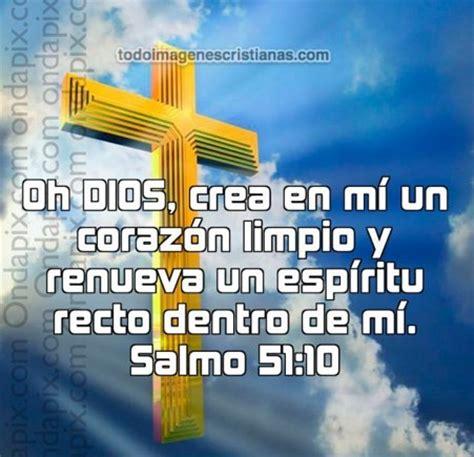 imagenes y frases de salmos cristianos salmos 91 imagenes cristianas mensajes cristianos imagenes
