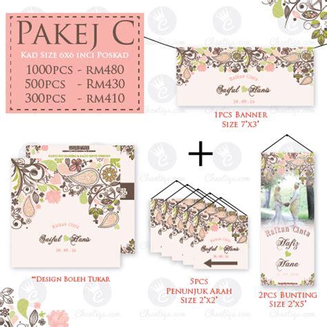 design banner murah pakej kad kahwin tempah sekarang harga borong