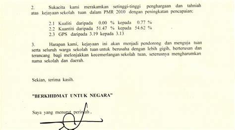 contoh z contoh surat rasmi ucapan terima kasih