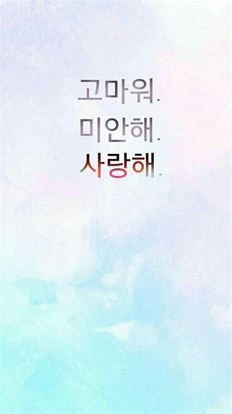 exo promise wallpaper best 25 gambar exo ideas on pinterest exo monster
