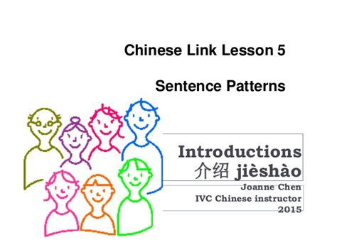 sentence pattern tricks chinese link lesson 5 sentence patterns