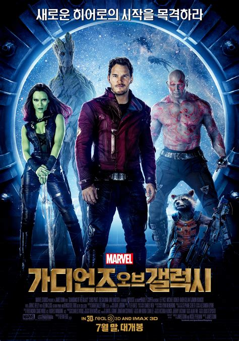 film marvel galaxy guardians of the galaxy poster international poster