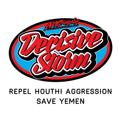 T Shirt Islamic Artworks 1 repel houthi aggression save yemen islamic artwork