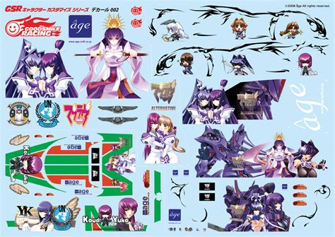 Custom Wall Stickers gsr character customize series muv luv 1 24 scale decals 02