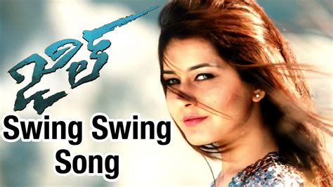 song swing jil movie release trailer swing swing song gopichand