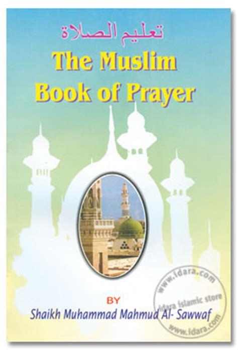 Al Wajiz By Mujahid Book Story the muslim book of prayer islamic books islamic