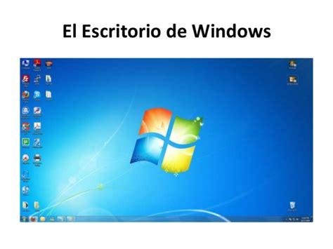 imagenes de sistemas operativos virtuales sistema operativo windows