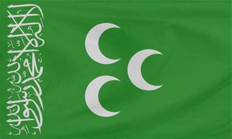 Ottoman Caliphate Flag By Nikephorosdiogenes On Deviantart Ottoman Caliphate