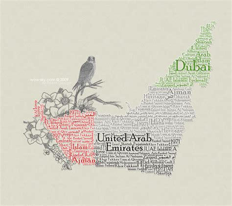 typography map tutorial uae typography map by wow sky typeinspire
