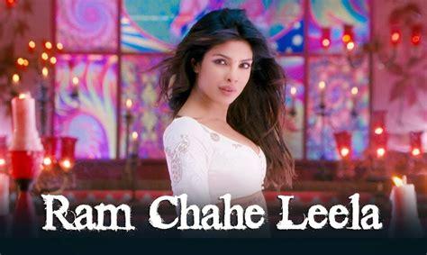 ram chahe leela hindustani songs lyrics ram chahe leela ramleela