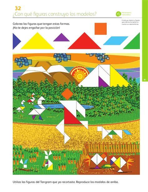 figuras geometricas naturales preescolar juegoyaprendo 3 130924225245 phpapp01
