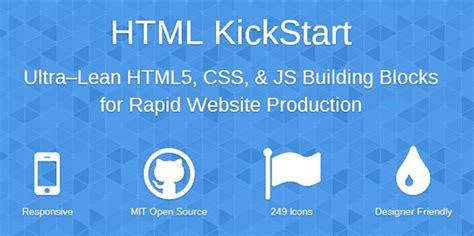 html kickstart themes 35 个最好的响应式css框架和网格 open资讯