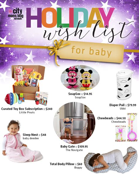 Freebie Mom Sweepstakes - gift guide for babies giveaway freebie mom
