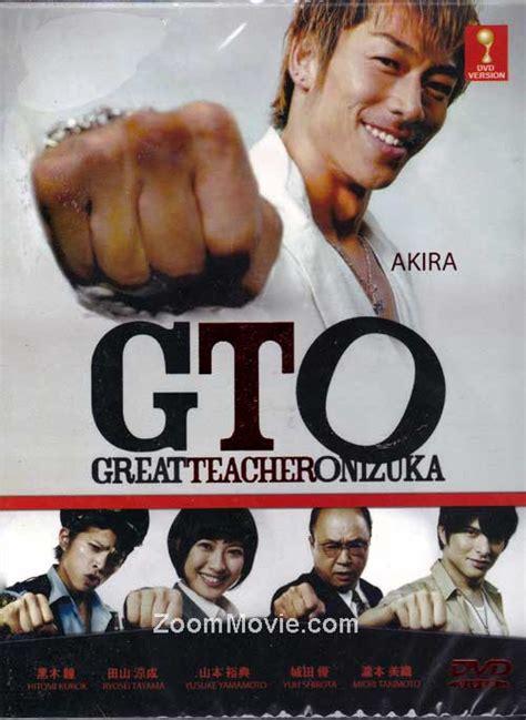Dvd Anime Gto Great Onizuka Sub Indo Eps 1 End great onizuka 2012 dvd japanese tv drama 2012 episode 1 11 end cast by
