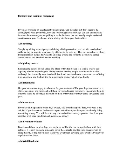 business plan letter