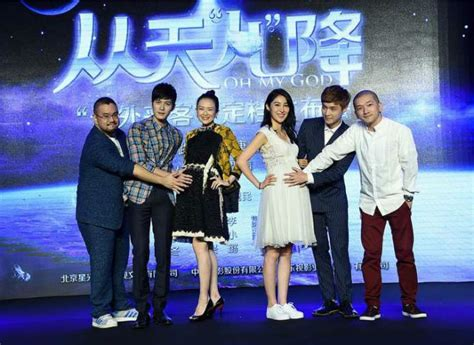 film china oh my god is chinese actress zhang ziyi really pregnant her world