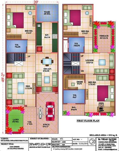 10 Foot By 25 Foot Floor Plan by 20x50 House Plan Lovely House Plan For 25 By 53 Plot