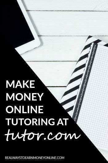 Make Money Online Tutoring - earn money online tutoring