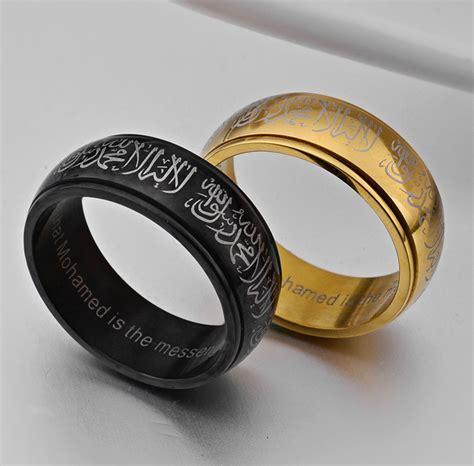 wedding ring in islam popular muslim wedding rings buy cheap muslim wedding