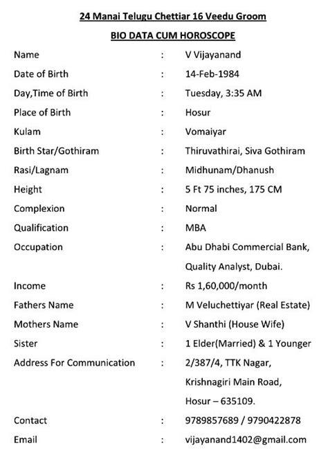 biodata format telugu biodata cv sle eliolera com biodata sle for marriage