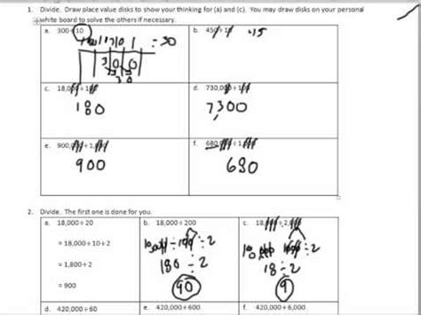 pattern in whole numbers unit 2 lesson 16 use divide by 10 patterns for multi