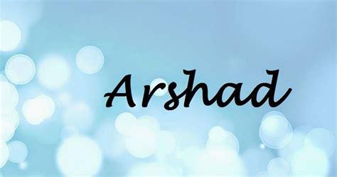 Arshad Name Wallpaper arshad name wallpapers arshad name wallpaper urdu name