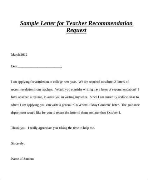 letter of recommendation request template 37 simple recommendation letter template free word pdf documents free premium