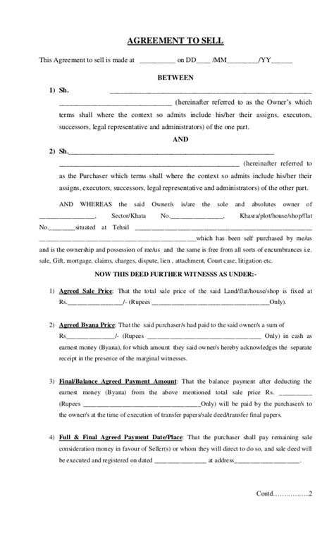 Agreement Letter In Urdu byana property sale agreement