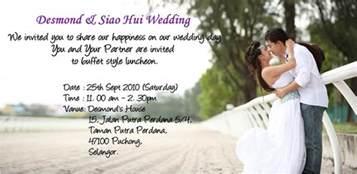 e wedding invitations plumegiant
