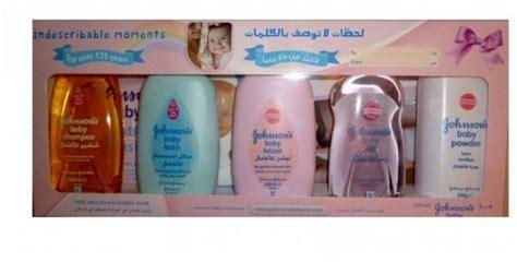 Johnson S Baby Gift Box johnson baby gift box price review and buy in saudi