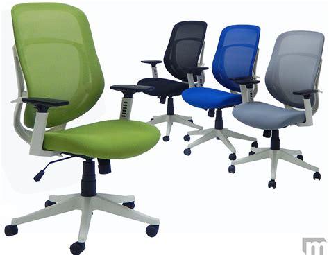 Ergonomic Mesh Chair by White Frame Ergonomic Mesh Chair