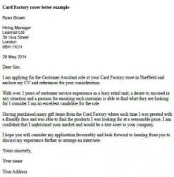card factory cover letter exle learnist org