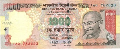 1000 images about today s rs 500 notes now invalid from today northlines