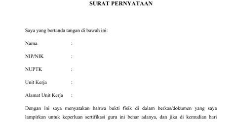 contoh format surat pernyataan keabsahan berkas file