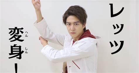 T Shirt Gou Shijima dx shift ride crosser promo feat gou shijima jefusion