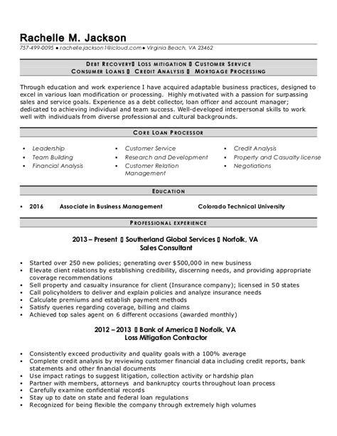 mortgage loan processor description sle of loan processor resume for application