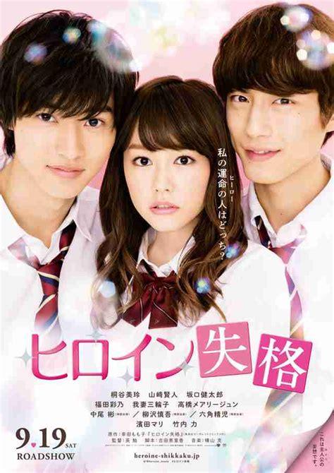 movie romantic comedy japan 代表作がわかりませんって人 ガールズちゃんねる girls channel