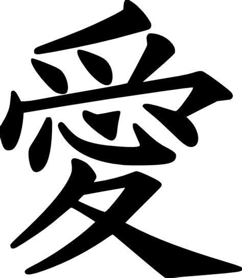 design huruf free huruf kanji clipart best